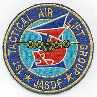 Japanese Air Self Defence Force